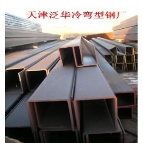 冷弯U型钢汽车低梁大梁U型钢专业制造厂家