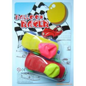 玩具气球小汽车 塑料 蓝/黄/红/绿