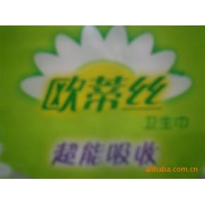 黑龙江省名牌欧蒂丝卫生巾