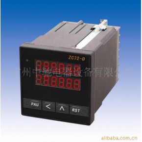 三路ZC72-D3三段预置计米器计数器