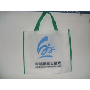 南宁市逸凯制袋厂专业从事无纺布环保布袋研制、开发和生产的企业。公司具备强大的设计、生产能力,拥有先进设备和专业人才,集设