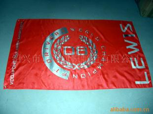 旗帜 世界各国国旗 车旗 手旗