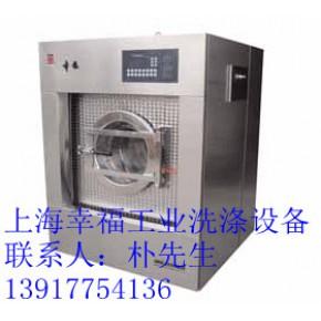河北工业洗衣机 河北卧式洗衣机 幸福工业洗衣机厂家