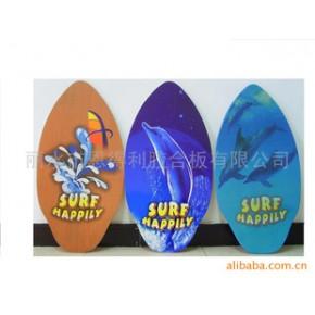 木制冲浪板