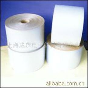 110g白牛双硅纸 10(吨)