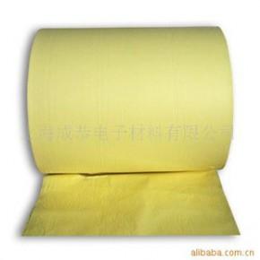 160g黄彩牛硅油纸 双塑单硅