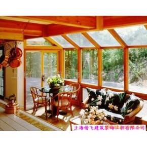 【上海个性定制】冬暖夏凉断桥隔热铝合金阳光房