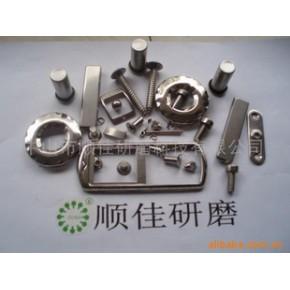 清洗、研磨、光整材料,应用技术支持及新工艺研发服务