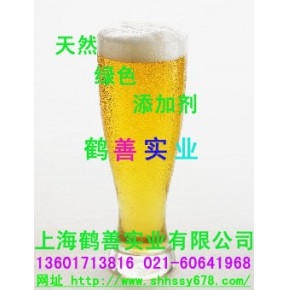 卵磷脂(大豆磷酯)
