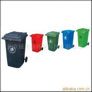 【ljj-1001移动垃圾桶