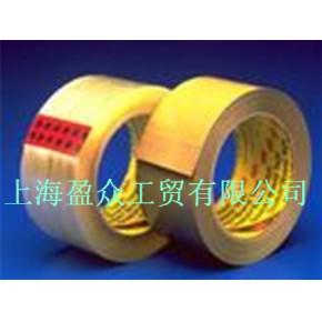 3M封箱胶带(质量好)中国总代理