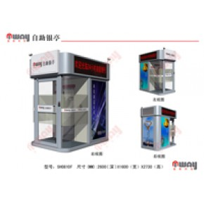 山东银维科技SH0810F单机型ATM自助银亭
