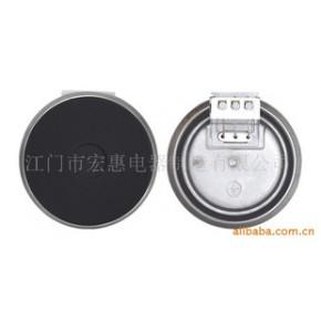 80迷你三线炉盘 (特卖)