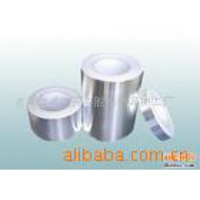 铝箔胶带 铝箔 1000(mm)