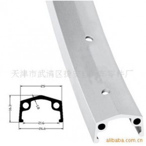 自行车铝车圈JA-04 铝合金