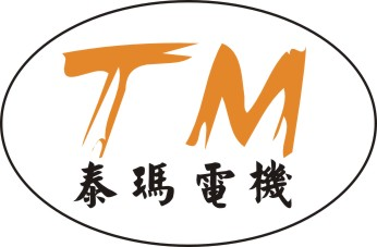 长沙泰玛电机有限公司