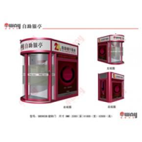 山东银维科技SB0903B旋转门ATM自助银亭