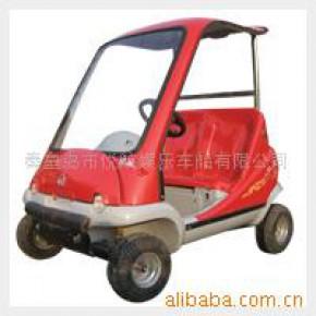 专业定制、生产各大公园、景区观光休闲电动代步车