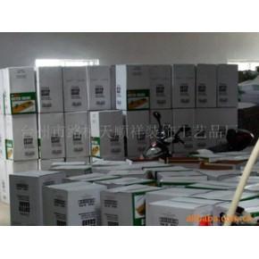 水槽网,屋檐网,防护网,隔离网