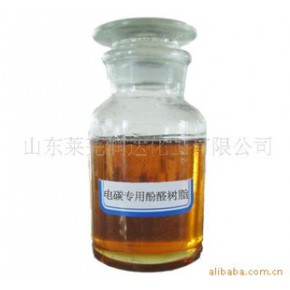 石墨制品酚醛树脂 莱芜 通用级