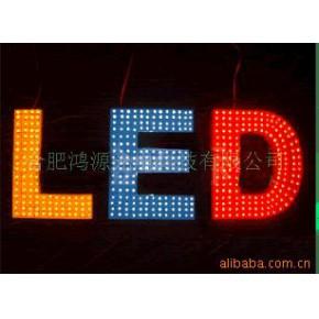 LED穿孔灯 LED节能灯
