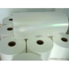 100g白牛单面离型纸 离型稳定