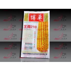 菏泽种子包装袋 山东种子包装袋 玉米种子包装袋 小麦种子包装