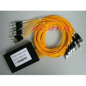 光分路器 光分路器价格 光分路器厂家 PLC光分路器 拉锥光分路器