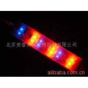 18珠食人鱼灯七彩模组 LED装饰灯