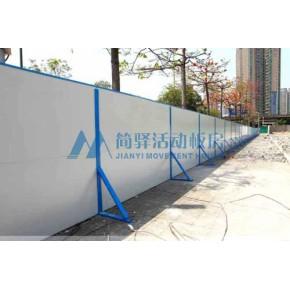 深圳工程防护围栏价格/供应工程防护栏