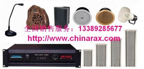 DSPPA背景音乐设备、DSPPA迪士普公共广播系统设备代理