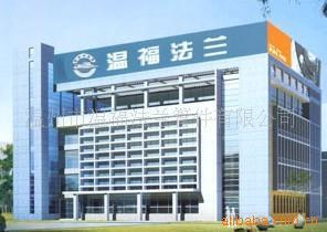 浙江温州温福法兰管件有限公司