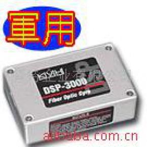 军用陀螺仪DSP-3000