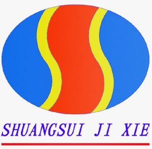 郑州双穗机械设备有限公司