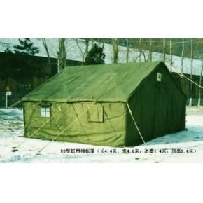 93型寒区帐篷
