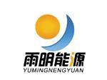 河南省开封雨明能源科技研究所