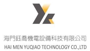 海门钰乔机电设备科技有限公司
