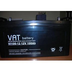 VAT免维护电池