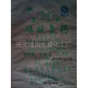 磷酸氢钙(食品级) 食品级