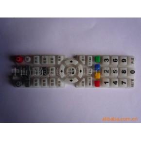 遥控器按键 DVD,遥控器