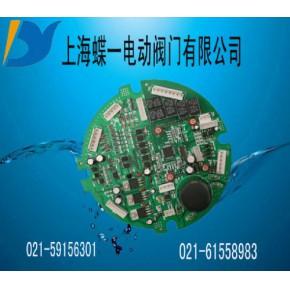CPA100-220电子式控制模块,电子式控制模块