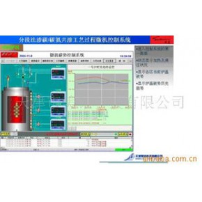 渗碳软件 计算机工控软件