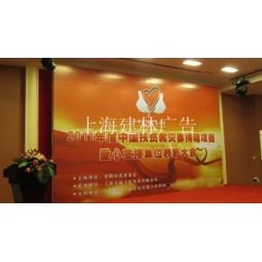 上海舞台制作 上海舞台搭建 上海户外舞台搭建 上海户外舞台搭建