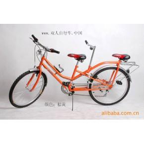 双捷双人自行车 链条