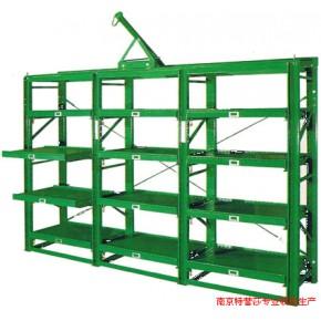 北京模具货架架025-88802418北京模具货架架价格