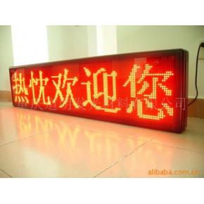 led显示屏 重庆LED显示屏
