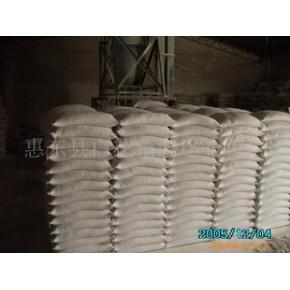 石粉 鸿运石粉厂 98.5(%)
