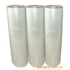 7.5cPET聚酯薄膜 中国