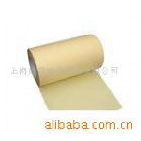95G黄色硅油纸 离型 1090(mm)