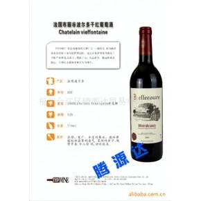 法国布丽谷波尔多干红葡萄酒